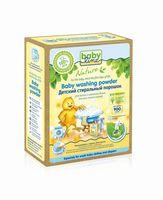 BABYLINE NATURE  Детский стиральный порошок на основе натуральных ингредиентов. Концентрат 0,9 кг=3,6 кг=20 стирок (А)