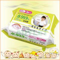 iPLUS Детские влажные салфетки 99,9% воды смывающиеся в унитазе 60 шт, мягкая упаковка (A)