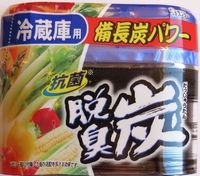 St. DASSHU-TAN поглотитель запаха для холодильной камеры, угольный, 140 гр.