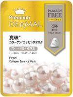 """DERMAL Premium     Косметическая маска с коллагеном и порошком жемчужной пудры «Premium Dermal"""" - Жемчужное ожерелье» 25 гр."""