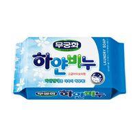 """MUKUNGHWA Отбеливающее хозяйственное мыло """"Laundry soap"""" для стирки взрослого и детского белого белья, кусок 230гр."""