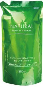NAGARA NATURAL  2 в 1 Увлажняющий и восстанавливающий шампунь+бальзам-ополаскиватель для сухих и поврежденных на основе органических компонентов для всех типов волос, м/у, 350мл.