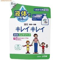 """LION Кухонное для жидкое мыло для рук """"KireiKirei"""" с антибактериальным эффектом и апельсиновым маслом, М/У (запаска) 200мл."""