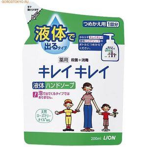 """LION Кухонное для жидкое мыло для рук """"KireiKirei"""" с антибактериальным эффектом и апельсиновым маслом, М/У (запаска) 200мл. (А)"""