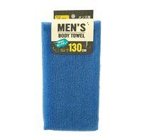 LEC Мочалка для мужчин (средней жесткости), 28 см х 130 см. Цвет: Синий