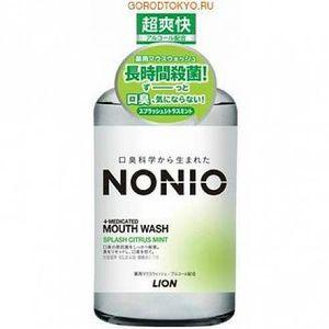 """LION  """"Nonio""""  Профилактический зубной ополаскиватель  (аромат цитрусовых и мяты, длительная защита от неприятного запаха), флакон 600мл."""