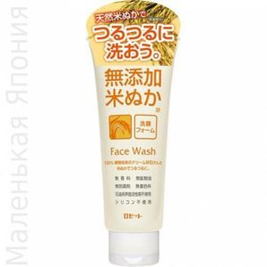 ROSETTE Крем-пенка для умывания из мыла, без ароматизаторов, консервантов и красителей с экстрактом рисовых отрубей 140гр.