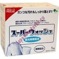Mitsuei Super Wash Мощный стиральный порошок, с ферментами, для стирки белого белья, коробка 1кг.