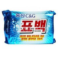 CLIO  хозяйственное мыло для стирки с природными маслами, кусок 230гр