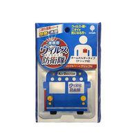 Air Doctor Блокатор вирусов портативный, голубая машинка (A) (+)