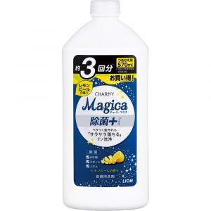 """LION  Средство для мытья посуды """"Charmy Magica+"""" (концентрированное, с ароматом цедры лимона) крышка 570мл."""
