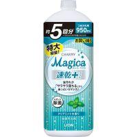 """LION  Средство для мытья посуды """"Charmy Magica+"""" (концентрированное, с освежающим ароматом мяты) крышка 570мл."""