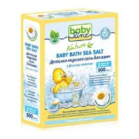 BABYLINE NATURE Соль морская с РОМАШКОЙ для ванн, 2 шт фильтр-пакета, 500 гр.(А)