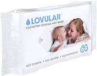 Влажные салфетки LOVULAR 64 шт/уп (A)