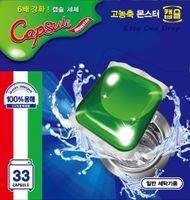 Концентрированные гелевые капсулы для стирки АтоSafе хвоя (33 капсулы)