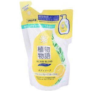 Жидкое мыло для тела с грейфрутом запасной блок  Lion, 420мл.