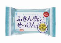 KOKUBO Мыло для стирки кухонных принадлежностей. Без ароматизаторов и красителей, 150гр (А)