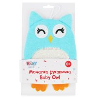 ROXY-KIDS Мочалка-рукавичка махровая Baby Owl хлопковая ткань (А)
