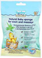 BABYLINE Губка с экстрактом Алоэ для мытья и массажа  из натуральных волокон (А)