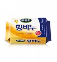 """Ароматизирующее хозяйственное мыло """"Laundry soap"""" для стирки и кипячения с ароматом апельсина, кусок 230гр."""