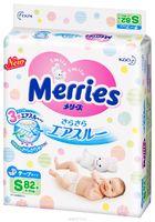 Merries подгузники для детей весом 4-8 кг (82 шт.)