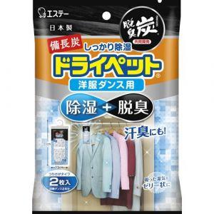 """ST  Поглотитель запахов и влаги """"DRYPET"""" д/шкафов (угольный, подвесной для больших шкафов  со смешанным хранением) 2шт*122гр."""