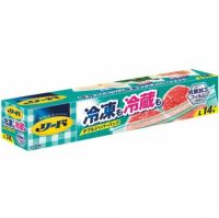 """LION  Пакет """"Reed"""" с двойной молнией для длительного хранения и замораживания продуктов и готовых блюд в холодильнике/морозильнике. Размер L (28,4*26,8см) 14шт."""