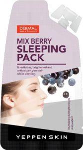 DERMAL  YEPPENSKIN Ночная гель-маска для витаминизации и восстановления яркости кожи с миксом ягод и антиоксидантами, 20гр.