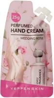 DERMAL YEPPENSKIN Парфюмированный увлажняющий крем для рук с экстрактом Каму-каму и гиалуроновой кислотой (аромат свадебной розы) 25гр.