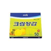 CLEANWRAP  Перчатки одноразовые полиэтиленовые 23,5см*28см, 50шт.