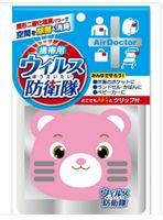 Air Doctor Блокатор вирусов портативный, розовый медвежонок