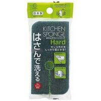 KOKUBO Губка кухонная жесткая с разрезом для удаления стойких загрязнений, 170х75х35мм(А)