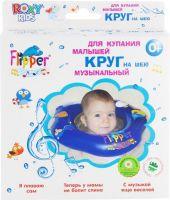 ROXY-KIDS Круг Музыкальный на шею для купания малышей с рождения Flipper (А)