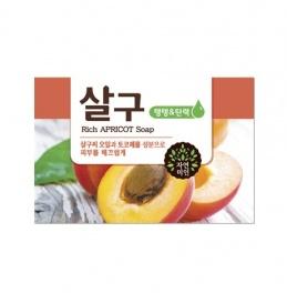 """Восстанавливающее мыло с маслом абрикоса Rich Apricot Soap"""""""""""