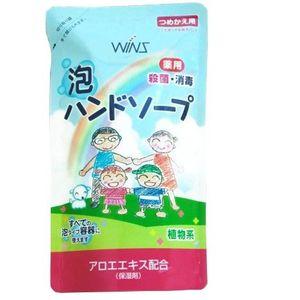 """NIHON  Wins Семейное жидкое мыло-пенка для рук """"Wins Hand soap"""" с экстрактом Алоэ Вера с антибактериальным эффектом. М/У 200мл."""
