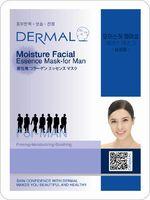 DERMAL  021 Moisture Facial Essence   Увлажняющая косметическая маска с коллагеном для мужчин