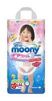 Подгузники-трусики Moony D. для девочек, 9-14 кг. (44 шт.)