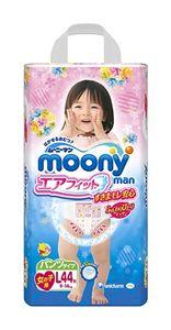 Подгузники-трусики Moony для девочек, 9-14 кг. (44 шт.)   D