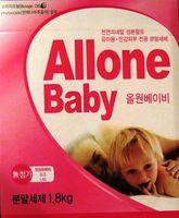 Allone Baby       Концентрированный порошок для стирки детского белья , коробка 1,8кг.