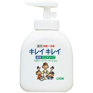 Kirei Kirei Противовирусное мыло  с ароматом розмарина флакон 250 мл (А)