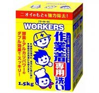 """Порошок для сильно загрязненного белья """"NISSAN FaFa Workers work clothes Ag+""""  1,5 кг (А)"""