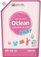 O'clean Baby  Кондиционер-ополаскиватель для детского белья и одежды, м/у, 1300мл