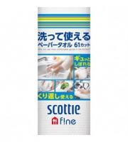 Полотенца бумажные многоразовые Crecia Scottie Fine, 61л в рулон