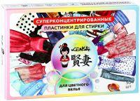 KENSAI Суперконцентрированные пластинки для цветного белья 30 штук, 120 гр. (А)
