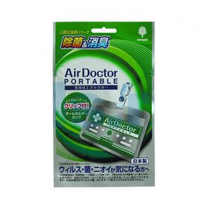 Air Doctor Блокатор вирусов портативный
