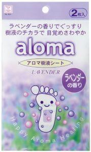 Kokubo Шлаковыводящий пластырь экстракт Лаванды (А)