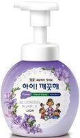 """LION Пенное мыло для рук """"Ai - Kekute"""" Аромат фиалки, с антибактериальным эффектом, флакон, 250 мл (А)"""