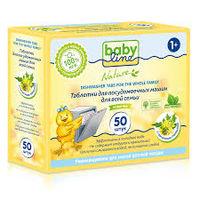 BABYLINE Таблетки для ПММ для всей семьи, 25 шт. (А)