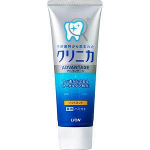 "LION Зубная паста комплексного действия ""Clinica Advantage Soft mint"" с мягким мятным вкусом, 130гр/60"
