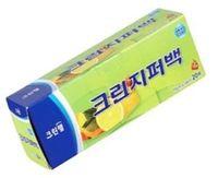 CW Плотные полиэтиленовые пакеты на молнии 18см*20см, 20шт.
